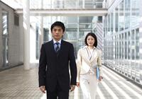 離婚|名古屋で弁護士をお探しなら【城南法律事務所】