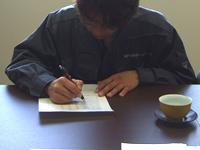愛知県名古屋市 H様|依頼者の声|名古屋で弁護士をお探しなら【城南法律事務所】