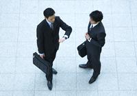 紛争解決|名古屋で弁護士をお探しなら【城南法律事務所】