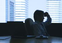 債務(借金)整理、破産|名古屋で弁護士をお探しなら【城南法律事務所】